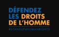 Journée des droits de l'homme 2019 | Message du Secrétaire général de l'ONU