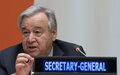 Statement attributable to the Spokesperson for the Secretary-General on the killing of three UN peacekeepers in the Central African Republic